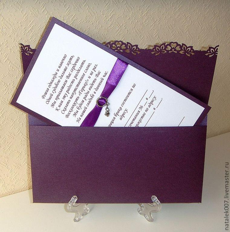 Пригласительные конверт на свадьбу своими руками